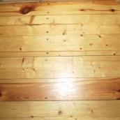 Jak dbać o drewnianą podłogę?